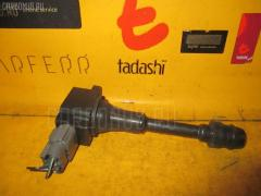 Катушка зажигания NISSAN PRIMERA WAGON WTP12 QR20DE Фото 1