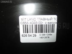 Главный тормозной цилиндр Mitsubishi Lancer cedia CS5A 4G93 Фото 4