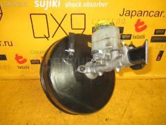 Главный тормозной цилиндр Nissan Bluebird sylphy QG10 QG18DE Фото 1