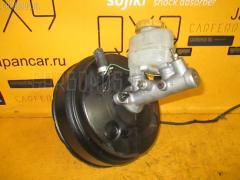 Главный тормозной цилиндр Nissan Cefiro A33 VQ20DE Фото 3