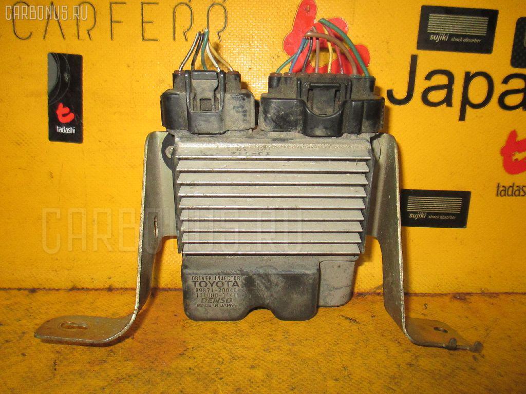 Блок управления инжекторами TOYOTA OPA ACT10 1AZ-FSE. Фото 7