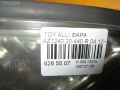 Фара Toyota Allion AZT240 Фото 3