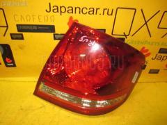 Стоп Toyota Allion AZT240 Фото 2