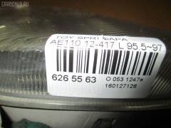 Фара Toyota Sprinter AE110 Фото 3