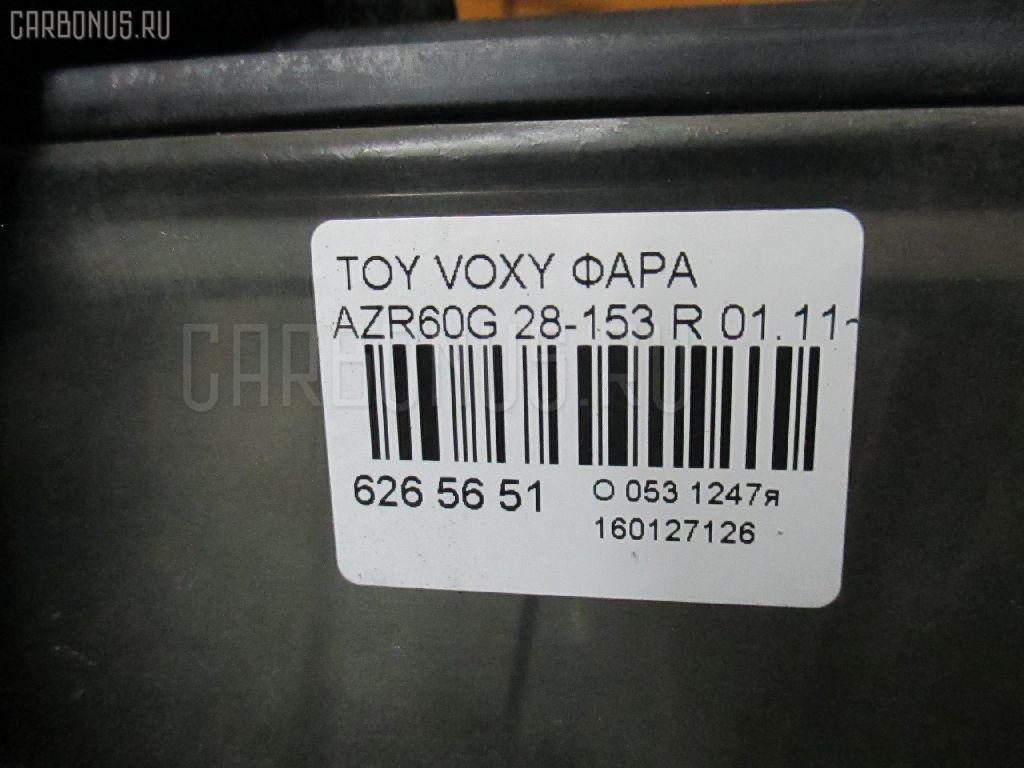 Фара TOYOTA VOXY AZR60G Фото 3