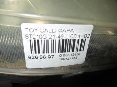 Фара Toyota Caldina ST210G Фото 3