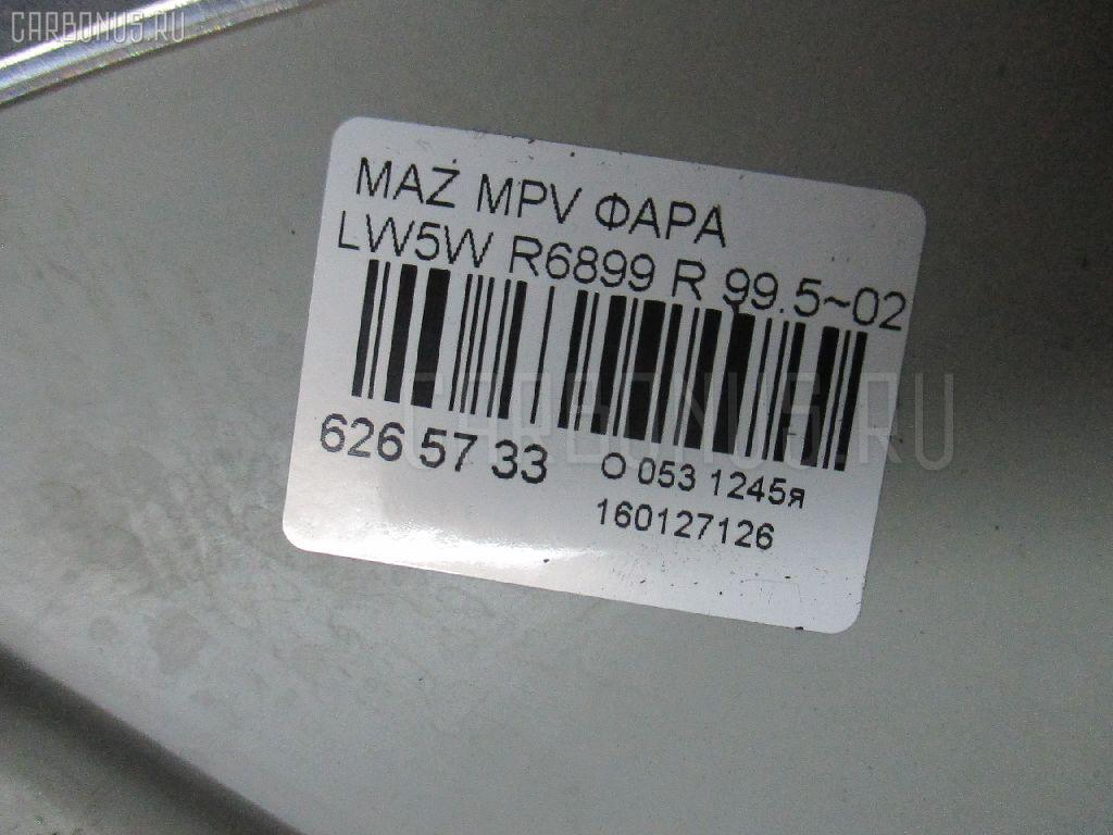 Фара MAZDA MPV LW5W Фото 3