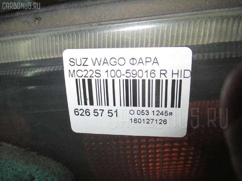 Фара SUZUKI WAGON R MC22S Фото 6