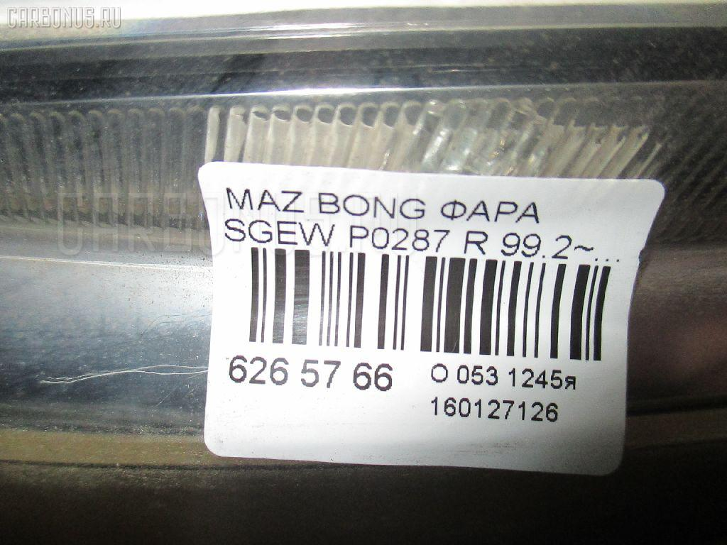 Фара MAZDA BONGO FRIENDEE SGEW Фото 3