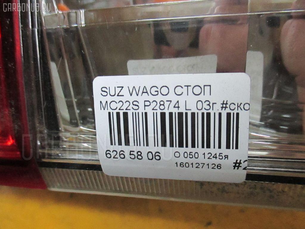 Стоп SUZUKI WAGON R MC22S Фото 4