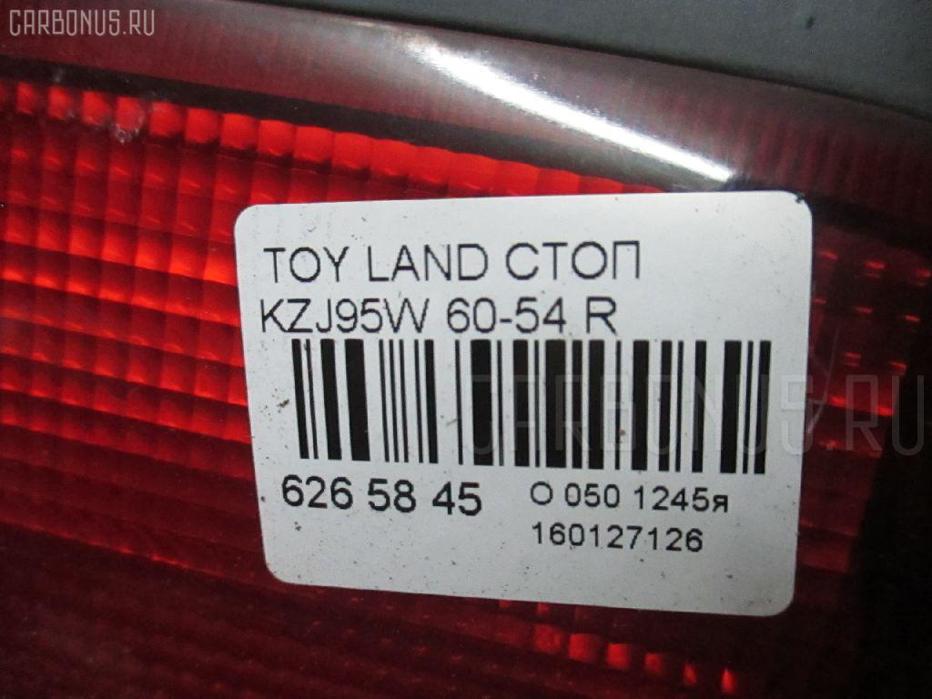 Стоп TOYOTA LAND CRUISER PRADO KZJ95W Фото 3