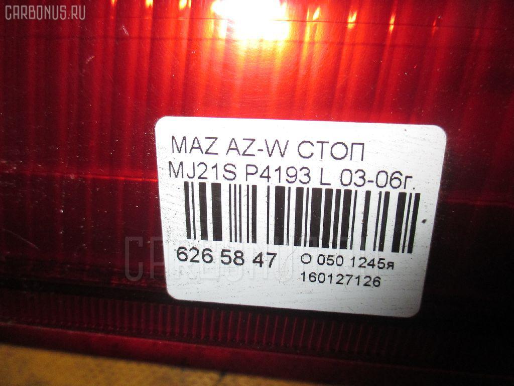 Стоп MAZDA AZ-WAGON MJ21S Фото 3