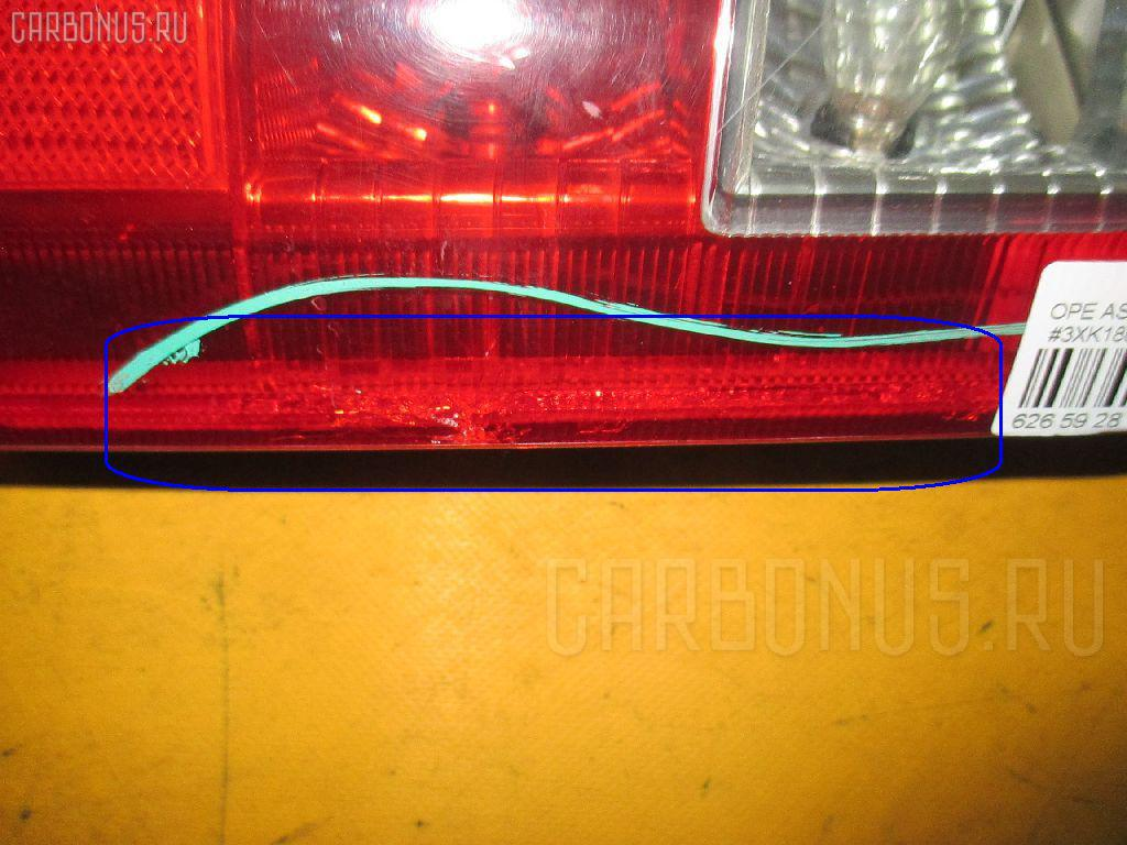 Стоп Opel Astra g W0L0TGF35 Фото 1