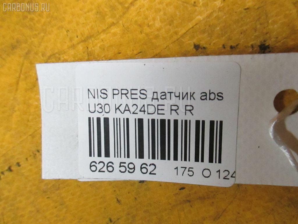 Датчик ABS NISSAN PRESAGE U30 KA24DE Фото 2
