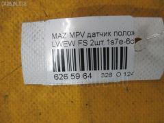 Датчик положения распредвала Mazda Mpv LWEW FS Фото 2