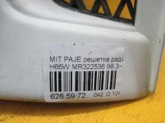 Решетка радиатора Mitsubishi Pajero io H66W Фото 3