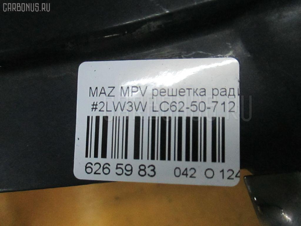 Решетка радиатора MAZDA MPV LW3W Фото 5