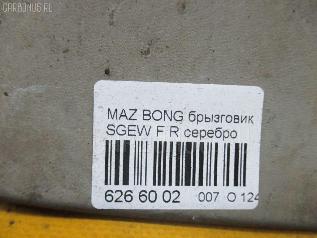 Брызговик MAZDA BONGO FRIENDEE SGEW Фото 2