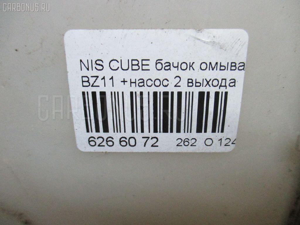 Бачок омывателя NISSAN CUBE BZ11 Фото 5