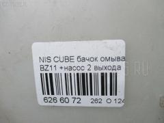 Бачок омывателя NISSAN CUBE BZ11 Фото 6