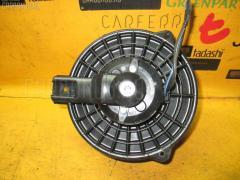 Мотор печки MAZDA DEMIO DY3W Фото 2