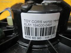 Мотор печки Toyota Corsa EL51 Фото 3