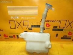 Бачок омывателя Honda Odyssey RA8 Фото 2