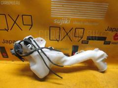 Бачок омывателя MITSUBISHI COLT Z25A Фото 1