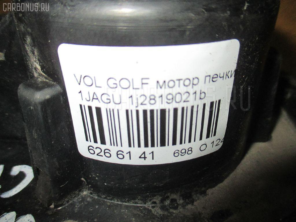 Мотор печки VOLKSWAGEN GOLF IV 1JAGU Фото 4