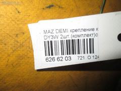 Крепление капота MAZDA DEMIO DY3W Фото 2