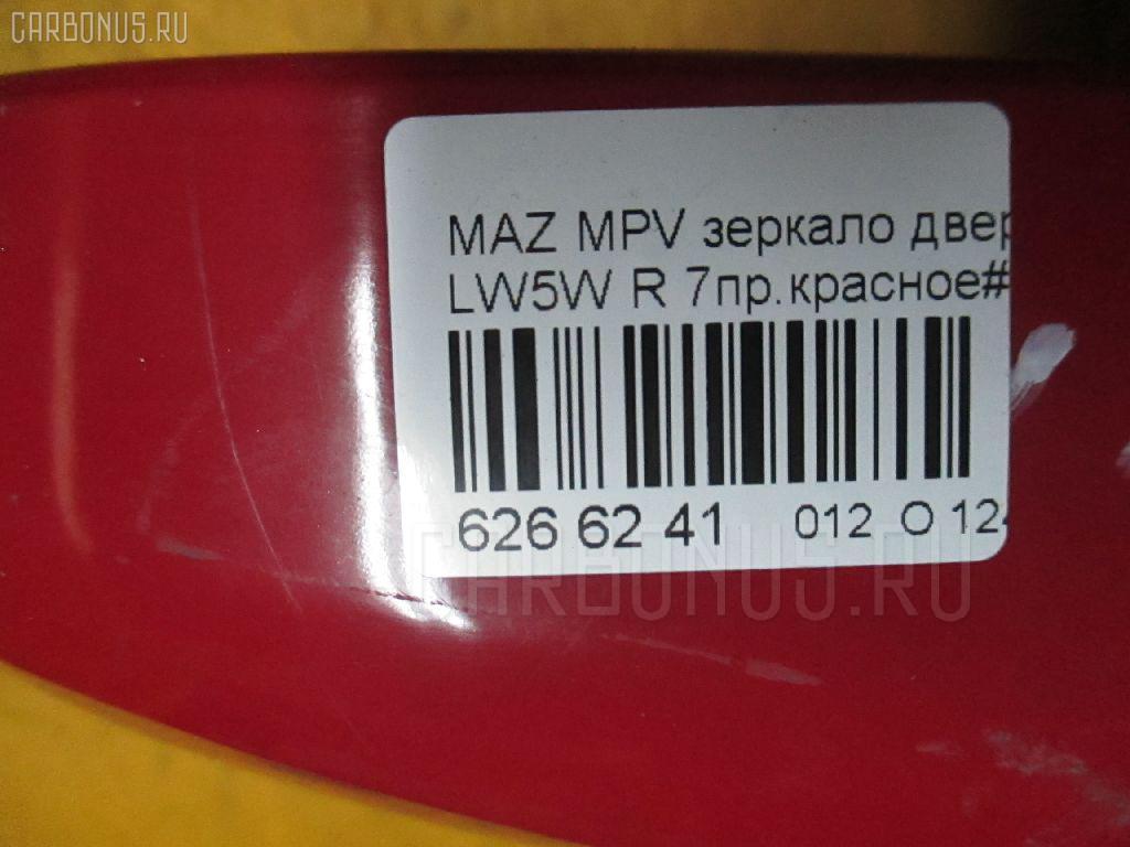 Зеркало двери боковой MAZDA MPV LW5W Фото 3