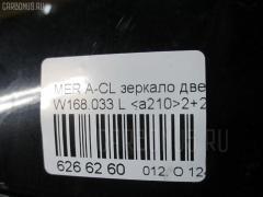 Зеркало двери боковой Mercedes-benz A-class W168.135 Фото 4