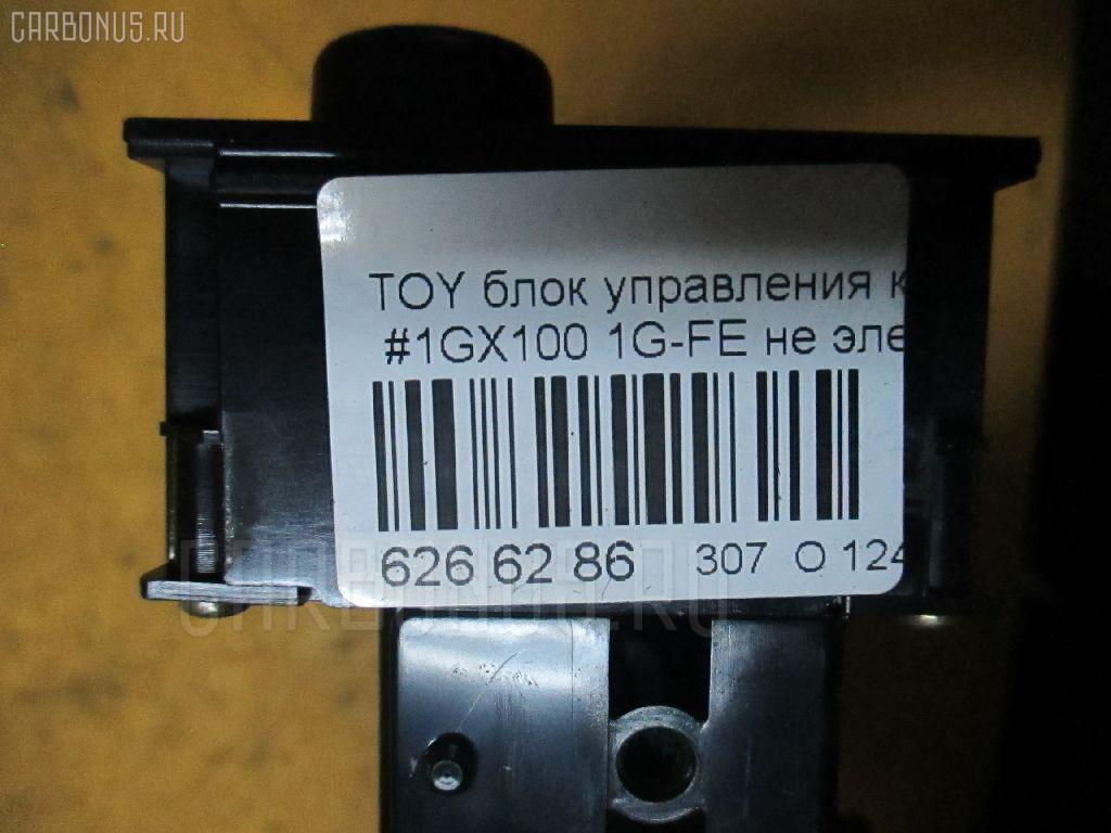 Блок управления климатконтроля TOYOTA GX100 1G-FE Фото 4
