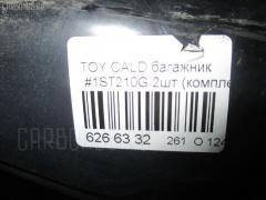 Багажник Toyota Caldina ST210G Фото 3