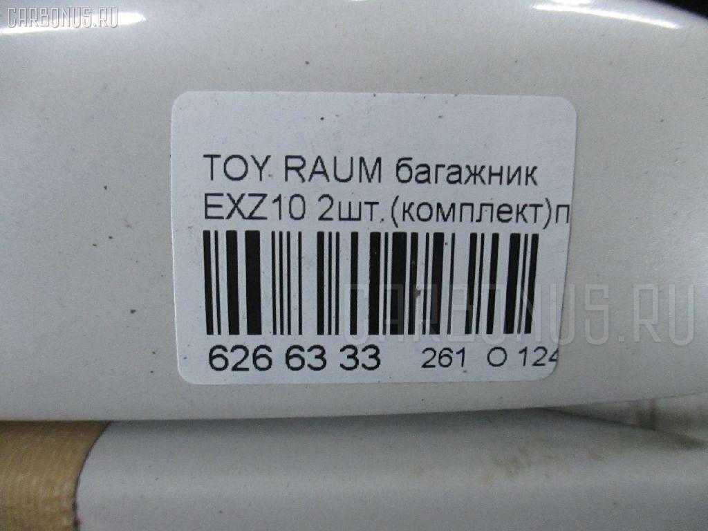 Багажник TOYOTA RAUM EXZ10 Фото 3