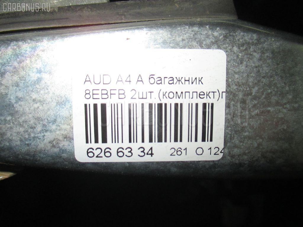 Багажник AUDI A4 AVANT 8EBFB Фото 3