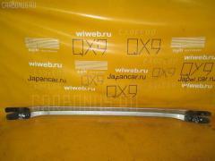 Багажник TOYOTA AVENSIS WAGON AZT250W Фото 1