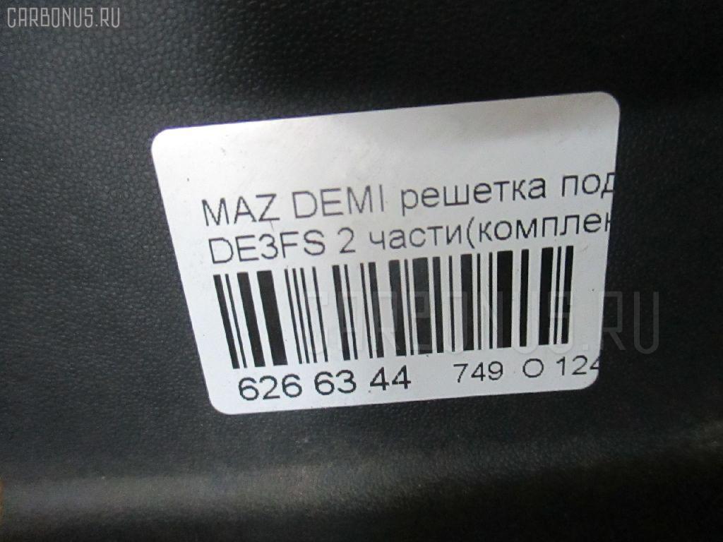 Решетка под лобовое стекло MAZDA DEMIO DE3FS Фото 3
