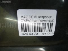 Ветровик Mazda Demio DY3W Фото 5