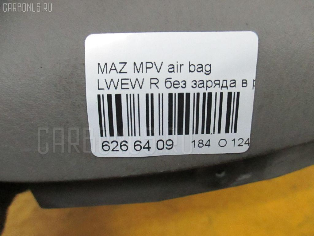 Air bag MAZDA MPV LWEW Фото 3