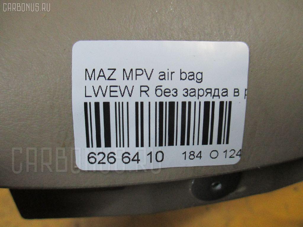 Air bag MAZDA MPV LWEW Фото 3