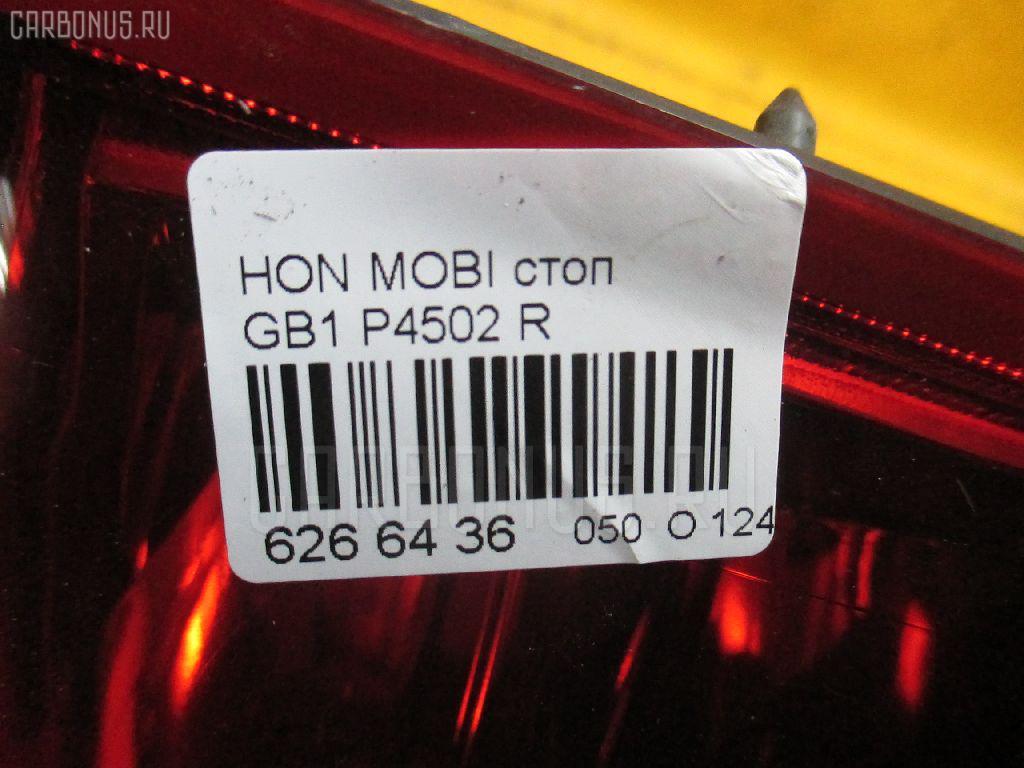 Стоп HONDA MOBILIO GB1 Фото 3