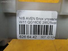 Блок управления климатконтроля Nissan Avenir W11 QG18DE Фото 3
