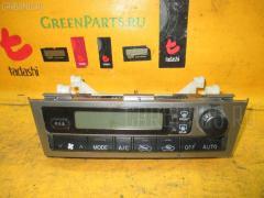 Блок управления климатконтроля NISSAN AVENIR W11 QG18DE Фото 1