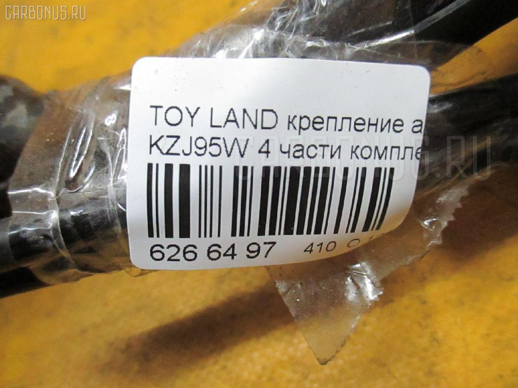 Крепление аккумулятора TOYOTA LAND CRUISER PRADO KZJ95W Фото 2