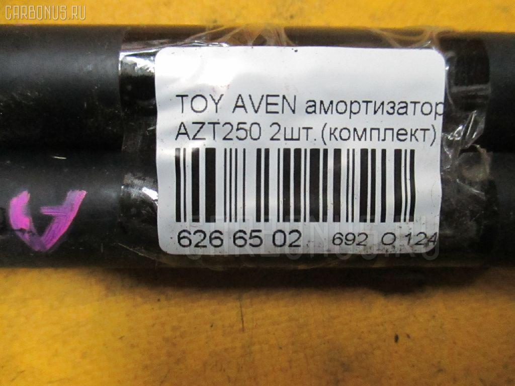 Амортизатор капота TOYOTA AVENSIS AZT250 Фото 2
