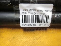 Амортизатор двери HONDA MOBILIO GB2 Фото 2