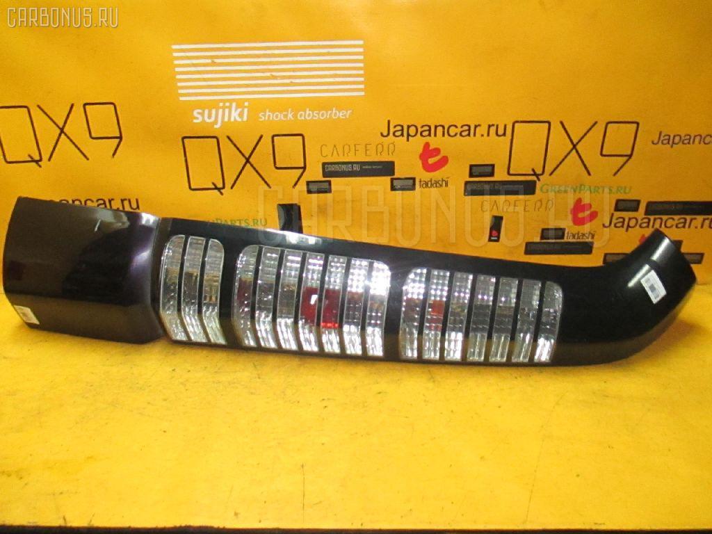 Стоп Honda Stepwgn RF5 Фото 1