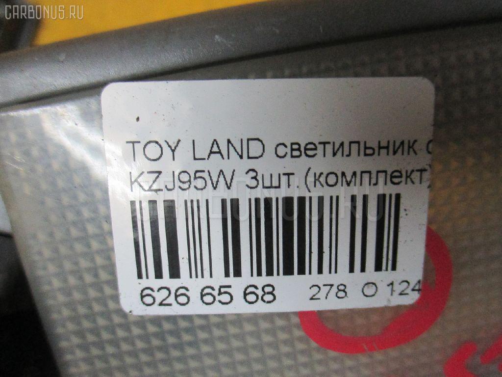 Светильник салона TOYOTA LAND CRUISER PRADO KZJ95W Фото 3