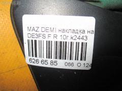 Накладка на крыло Mazda Demio DE3FS Фото 3